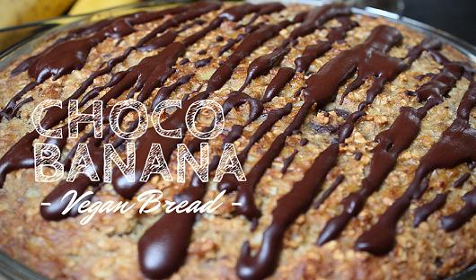 featured Vegan Chocolate Banana Bread Recipe