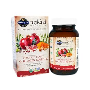 Garden of Life Organic Plant Collagen Builder Product